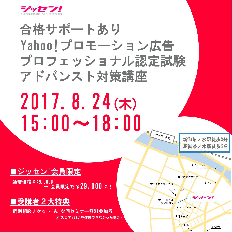 blog_yahoo_0824