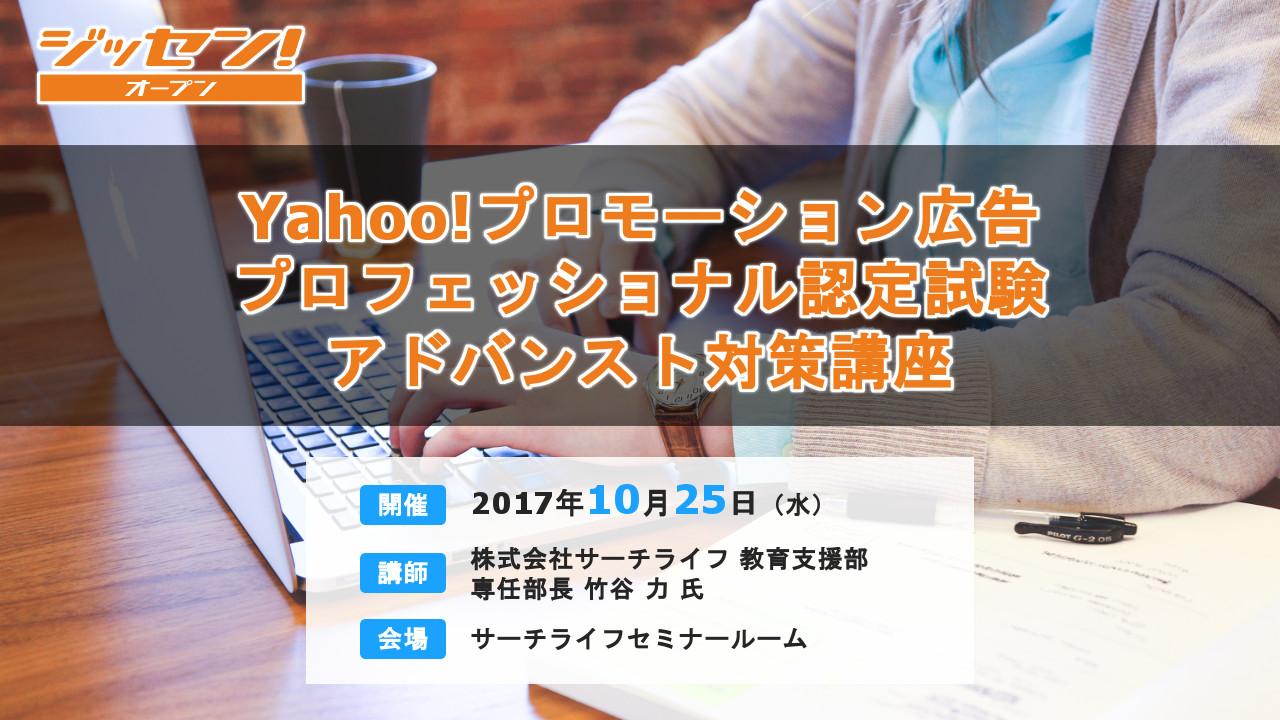 blog_Ytest_1025